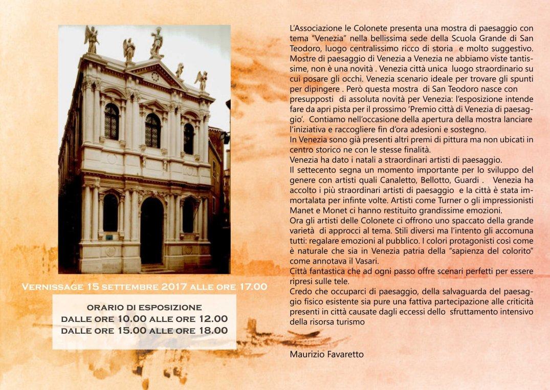 Il Paesaggio Veneziano home2